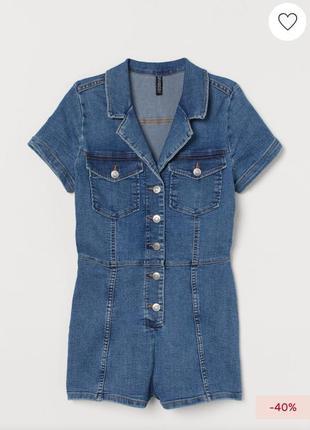H&m джинс стрейч полукомбинезон заказан на официальном сайте