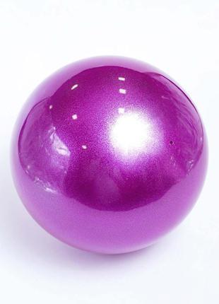 Мяч sasaki m 207m auroradance мяч sasaki m 207m