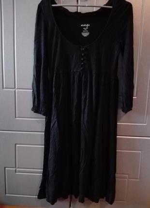 Классическое платье energie