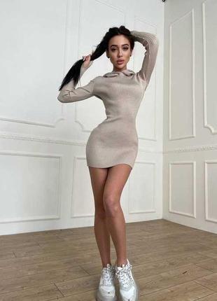 Платье рубчик беж бежевое