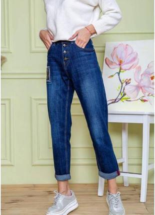 Суперские джинсовые штаны брюки зауженные книзу- 26 27 28 s m l xl xxl