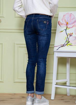 Темно синие джинсовые штаны скини 25 26 27 28 29 30 xxs xs s m l xl