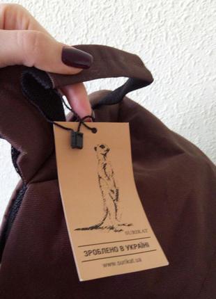 Рюкзак surikat