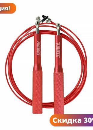 """Скакалка кроссфит aolikes ts-3203 red скоростная с подшипником и стальным тросом алюм. ручками """"lv"""""""