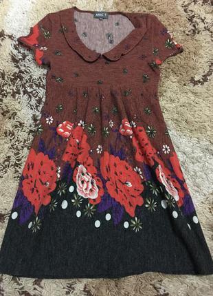Красивое теплое платье apricot в яркие цветы