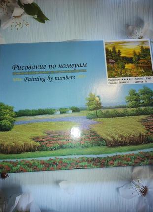 """Картина по номерам """"деревенская живопись"""",50х40см"""
