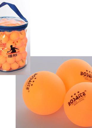Теннисные шарики ms 2201 шарики для тенниса , 100шт, 40мм (оранжевый)