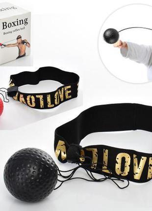 Тренажер для бокса файт бол fight ball для отработки ударов и реакции 6см красный-черный