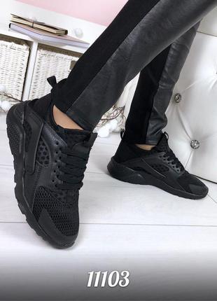 Кроссовки в стиле huarache