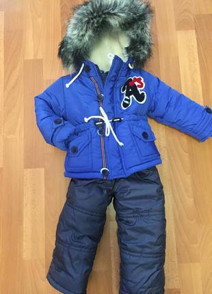 Тёплый костюм на мальчика 86-92 рост