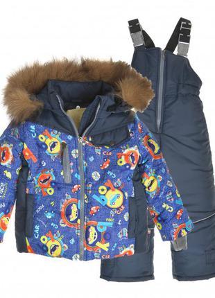 Новый зимний комплект для малька с натуральной опушкой, размеры 92-110