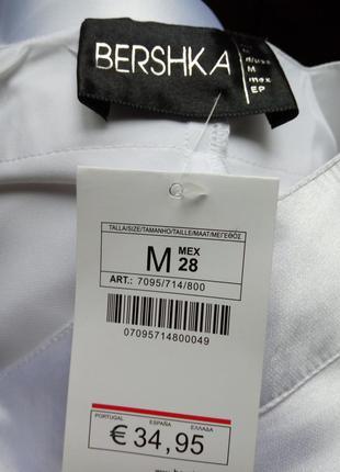 Винтажное летнее атласное нарядное коктейльное белое платье bershka m/l3