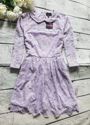 Шикарное гипюровое платье очень красивый цвет topshop