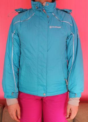 Куртка лыжная синяя glissade