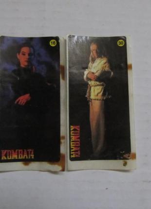 Коллекция наклеек от жвачки mortal kombat 4