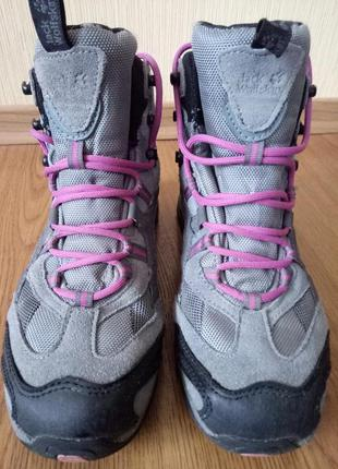 Jack wolfskin texapore женские ботинки 40-26