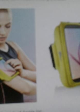 Чехол на телефон для спорта crivit (германия) на руку
