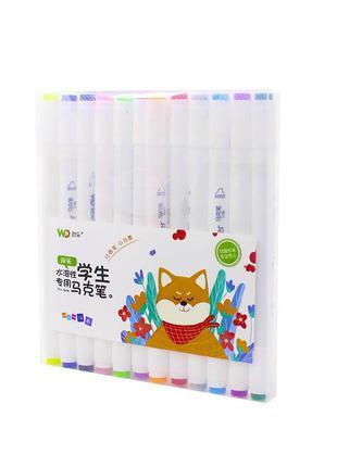 Набор маркеров для рисования 12 цветов