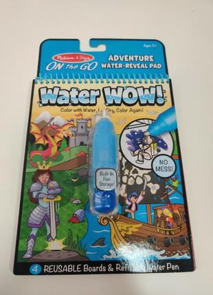 Раскраска многоразовая на воде water wow от melissa & doug.
