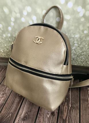 Мини-рюкзак золото