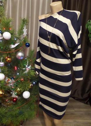 Платье в широкую полоску миди