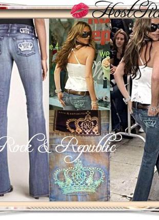Джинсовая юбка victoria beckham for rock & republic jeans