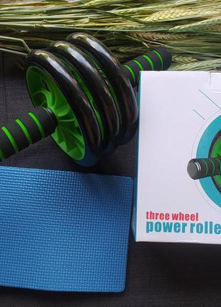 Тренажер для пресса на 3 колеса (3 цвета) ролики