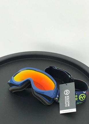 Детская горнолыжная маска для катания на горных лыжах и сноуборде outdoor master