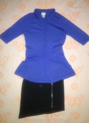 Кофта синяя с баской + блузка в подарок