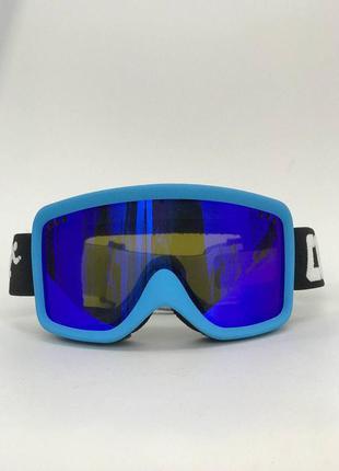 Горнолижна маска синього кольору copozz горнолыжная синяя маска