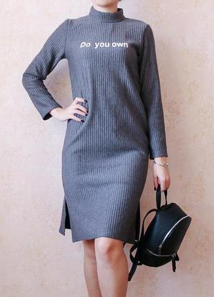 Дуже тепле плаття прямого крою розмір м