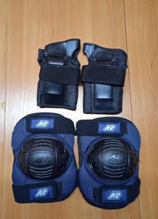 Защитные щитки для колен и рук,размер м