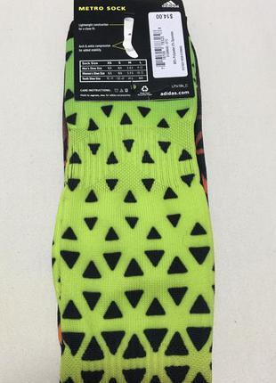 Шикарные компрессионные носки 41-44 оригинал