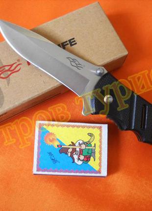 Нож складной  ganzo firebird f614