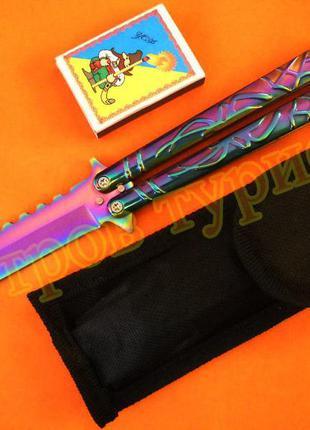 Нож балисонг 524 градиент с чехлом нож бабочка
