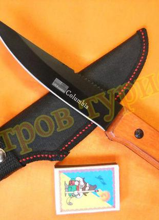 Нож туристический columbia 245 с чехлом