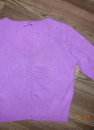 Кофточка насыщенная  фиолетовая.