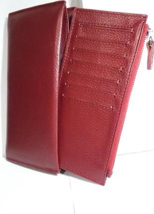 Кошелек кожаный натуральный со съемной визитницей red card марсала