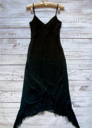 Платье гипюровое на подкладке