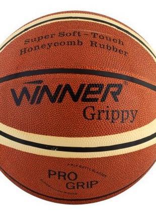 Мяч баскетбольний winner grippy кольоровий №7