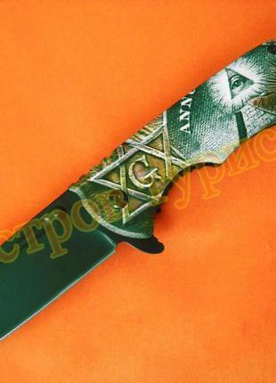 Нож складной 3d h004 стропорез бита с 3d эффектом