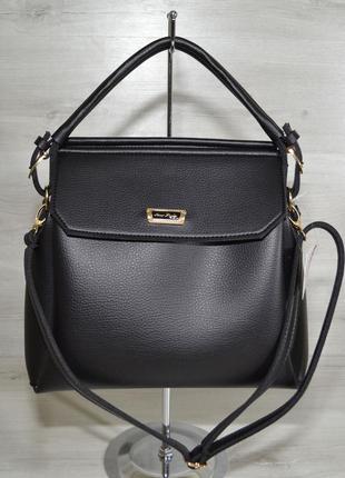 Черная молодежная сумка на плечо матовая фурнитура золото три отделения