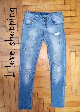 Крутые джинсы zara (узкие,рваные,с дырками,оригинал,брендовые,зара