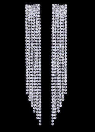 Шикарные сережки длинные 18 см