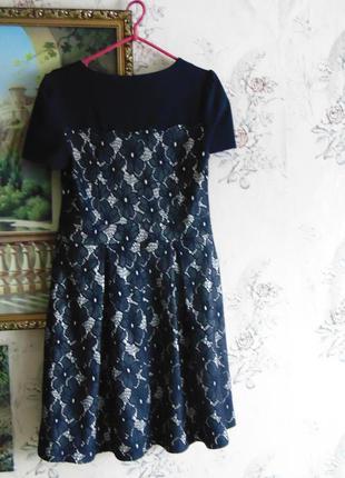 Платье jannel