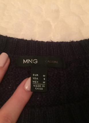 Темно-синий свитер от mango
