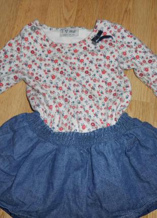 Платье-туника на девочку 12-18 мес