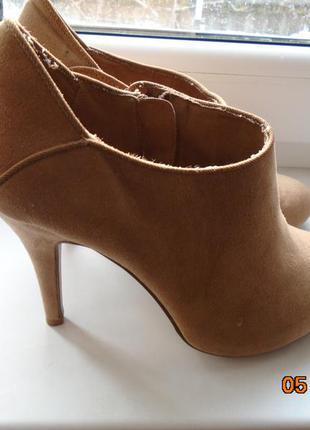 Ботильёны,туфли