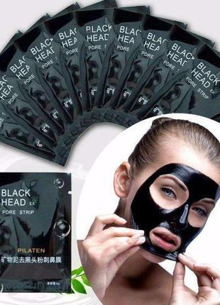 Черная маска для лица black mask