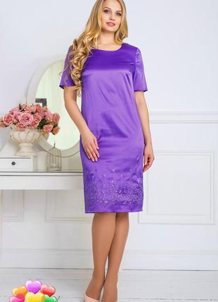 Нарядное атласное платье, размер 54